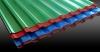 Металлопрофиль С-8 Цветной 0.4 мм.