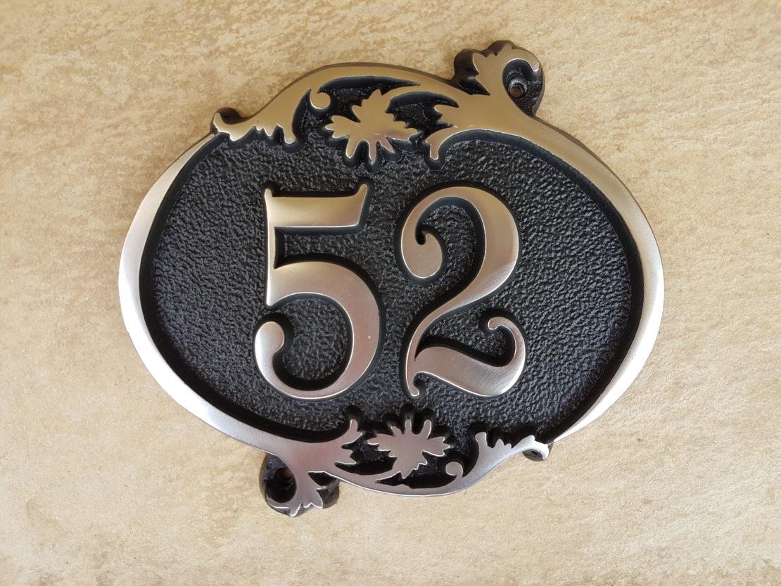 Номер на дом А-13