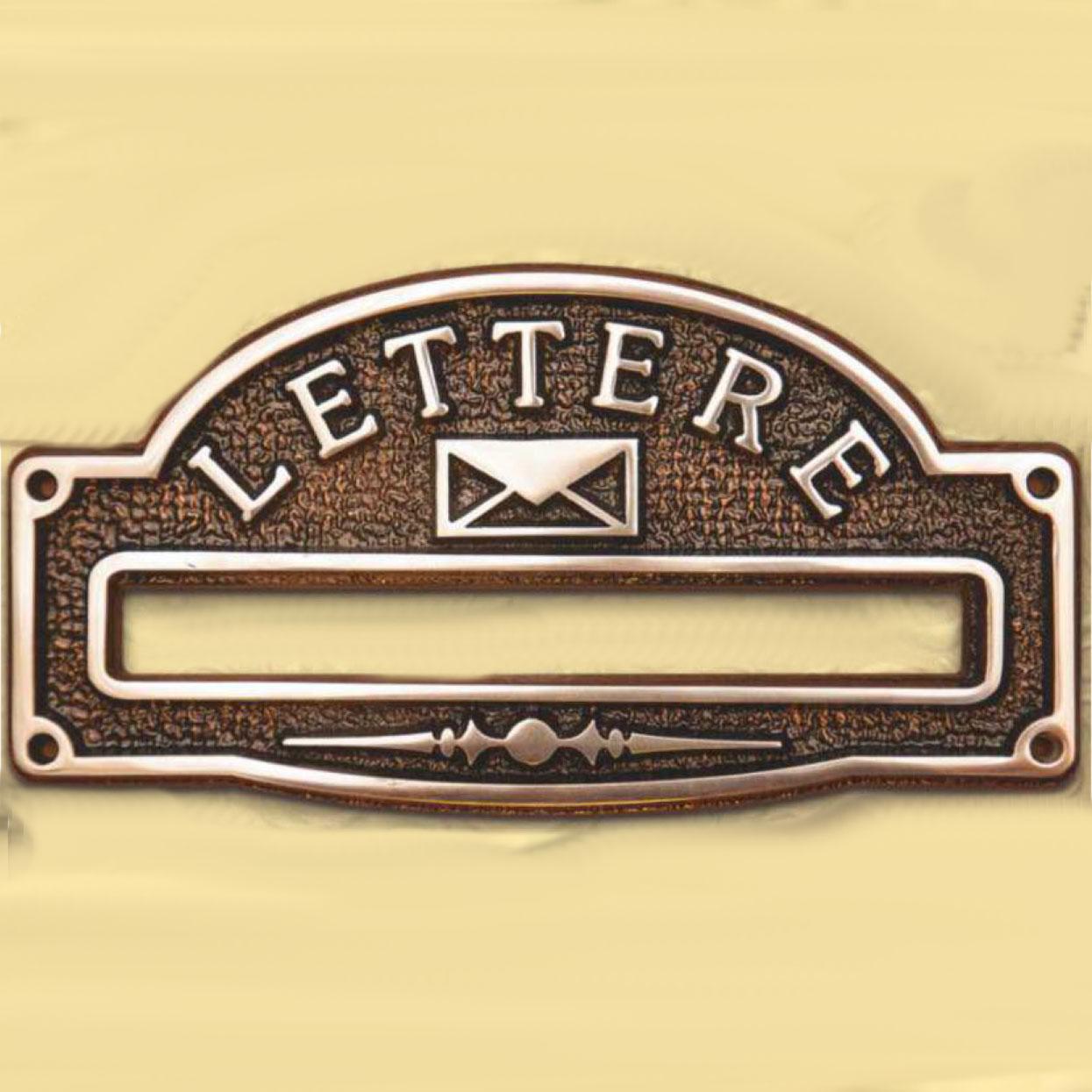 Почтовая накладка П-103